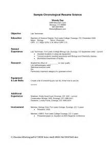 doc 3807 waitressing look resume 36