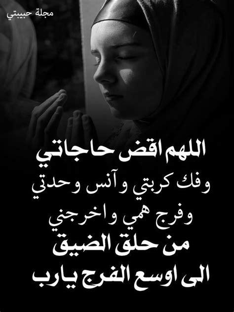Pin by Nouf Almansoori on Islam   Words, Islam, Person