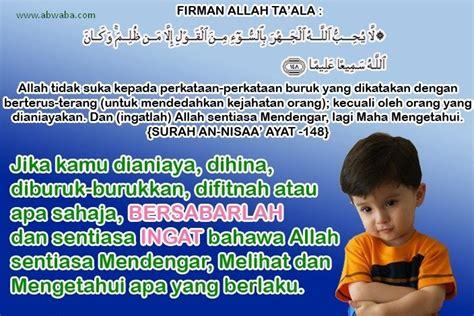 Kata Mutiara Untuk Anak Dalam Islam