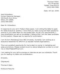 entry level cover letter examples