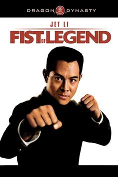 film bagus jet li 1000 images about jet li on pinterest jet li aaliyah