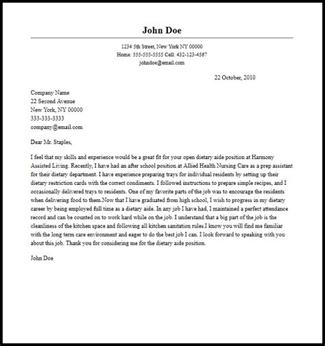 school aide resumes amitdhull co