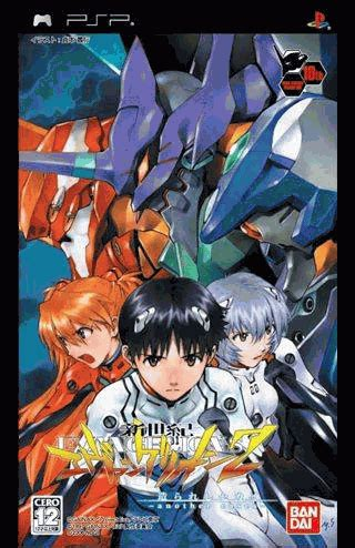 neon genesis evangelion 2 neon genesis evangelion 2 another cases 2006 by alfa