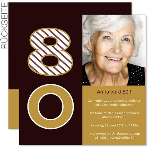 Word Vorlage Einladung Geburtstag Einladung 80 Geburtstag Einladung 80 Geburtstag Word Vorlage Geburstag Einladungskarten