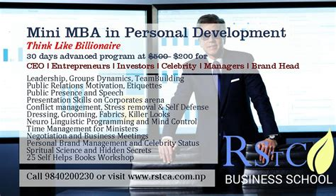 Mini Mba In by Mini Mba For Ceo And Investors Rstca