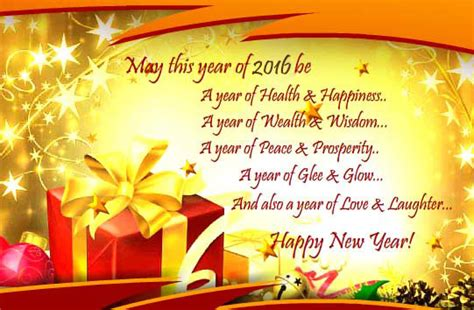happy new year wishes 2016 happy new year quotes wishes message sms 2016