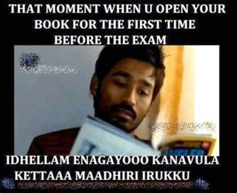Meme Indians Mp3 Song Download - funnypics 125 exam related indian funny picture memes