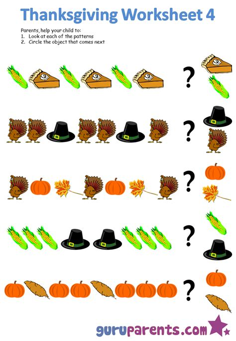thanksgiving pattern worksheets kindergarten thanksgiving worksheets guruparents