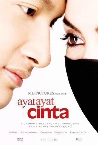 ayat ayat cinta 2 poster ayat ayat cinta indonesian movie posters others