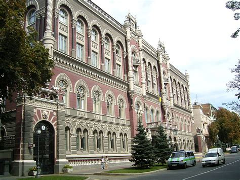National Bank Of Ukraine Bank Wallpaper