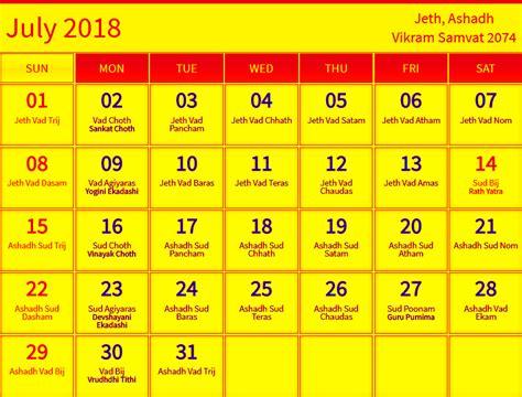 Calendar 2018 Hindu Tithi Jeth Ashadh Hindu Calendar 2018 With Tithi In