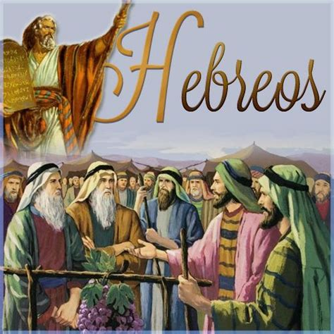 imagenes biblicas en hebreo 25 best la biblia de la a z images on pinterest