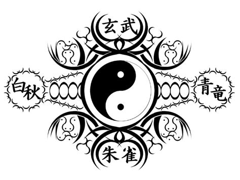 deviantart more like yin yang by clipart best clipart