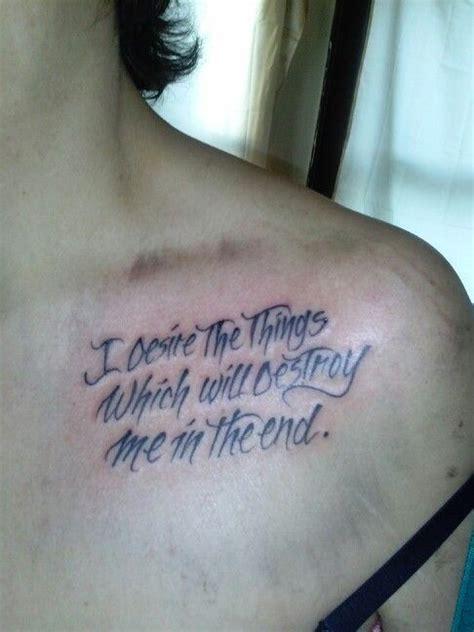 sylvia plath tattoo 89 best sylvia plath tattoos images on sylvia