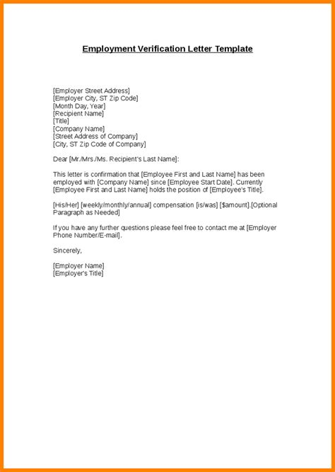 employment certificate sample for clinic nurse best of transfer