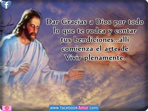 imagenes y frases de jesus catolicas imagenes con frases bonitas para facebook im 225 genes