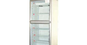 Kulkas Rumah Sakit lemari pendingin kulkas darah gm br300 toko medis jual alat kesehatan