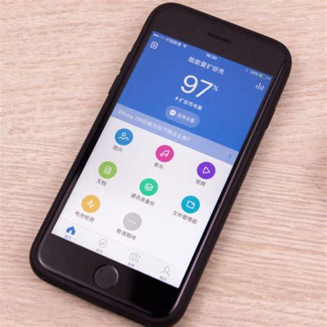 kuner iphone 7 7 plus memory battery kuner