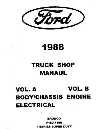 1988 ford truck bronco f series econoline shop manual volumes a b
