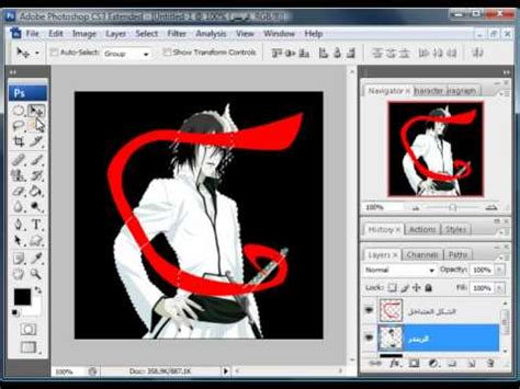 download tutorial photoshop cs3 youtube درس التداخل photoshop cs3 tutorial youtube