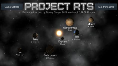 apk project project rts apk