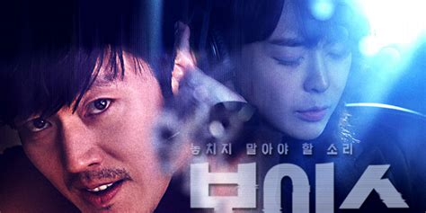 8 Ways To Cool The Drama Outbreaks by Voice Korean Drama Episode 15 Drama Cool Dramacool