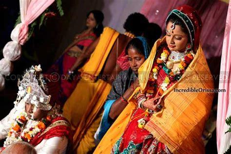 Wedding Song Odia by Choudhury Wedding Oriya