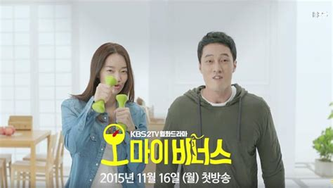 so ji sub oh my venus workout shin mina so ji sub weigh in on oh my venus 187 dramabeans