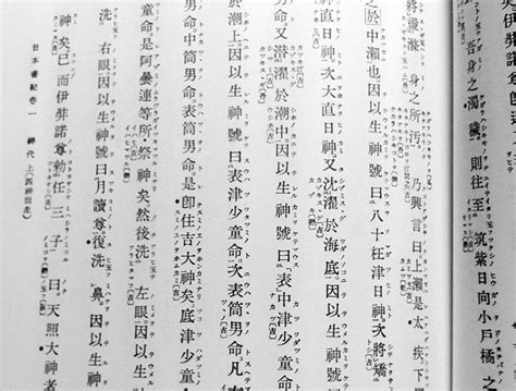 read in japanese the 7 different ways to learn kanji as i see it