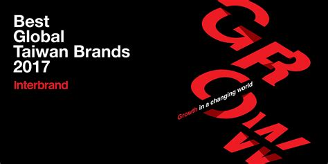 best brands best brands interbrand