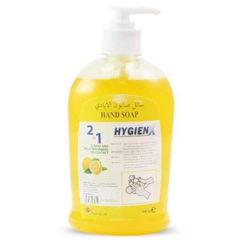 emori soap lemon botol 500 ml buy hygienx soap lemon 500 ml توصيل taw9eel