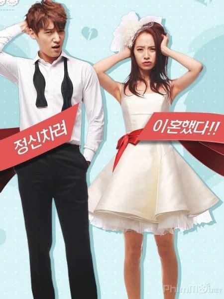 film drama korea emergency couple bahasa indonesia oan gia ph 242 ng cấp cứu emergency couple 2013 hd vietsub