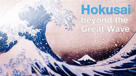libro hokusai beyond the great hokusai beyond the great wave youtube