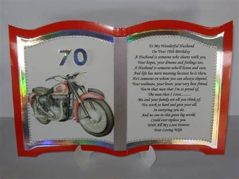 70th Birthday Card Verses