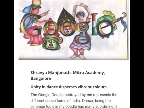 doodle 4 official entry form doodle 4 india 2012 winners announced best entry