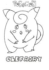 ghost haunter coloring page ghost pokemon coloring pages haunter az coloring pages