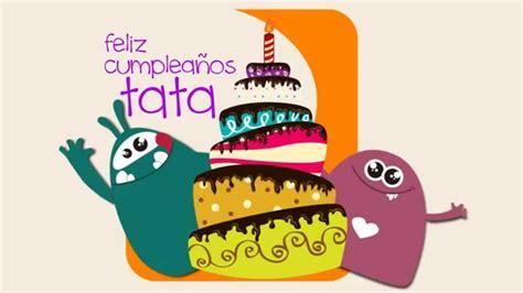 imagenes vaqueras de feliz cumpleaños feliz cumplea 241 os tata youtube