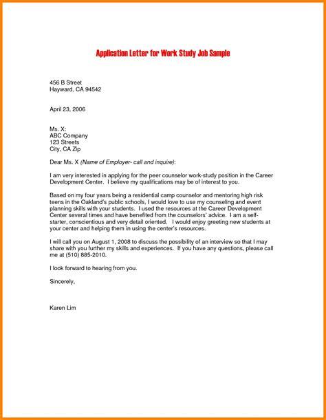 application letter format download job application letter sle pdf free download