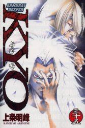 Samurai Deeper Kyo Vol 35
