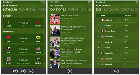 bing sports windows phone apps for the armchair quarterback in all of