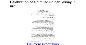 Eid Milad Un Nabi Essay In Urdu by Celebration Of Eid Milad Un Nabi Essay In Urdu Docs