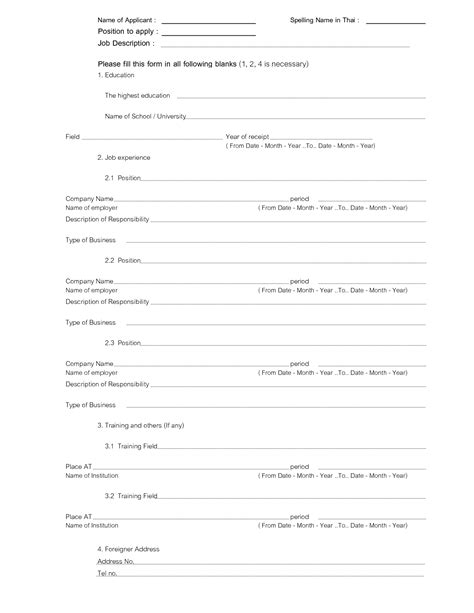 resume form template fill in the blank resume templates template exle format