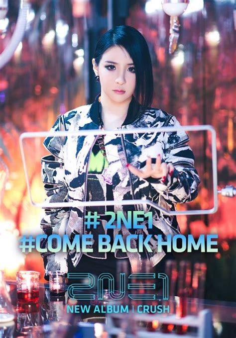 2ne1 release come back home mv stills allkpop