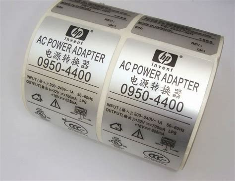 Stiker Dapur Almuniumfoil 1 coated gold aluminium foil paper sticker for label