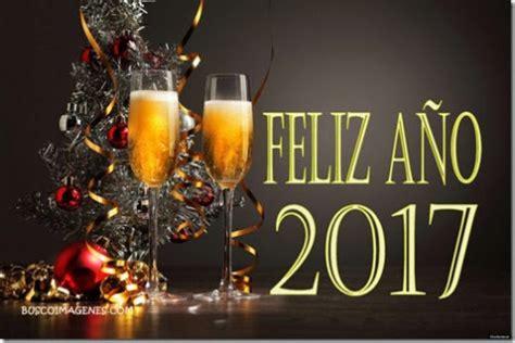 descargar imagen nuevo tarjetas de feliz a 241 o nuevo 2017 para descargar y dedicar