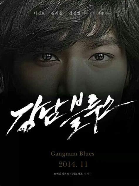 sinopsis film lee min ho gangnam blues 282 best movie poster images on pinterest