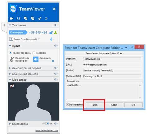 лицензионный ключ для teamviewer 11 торрент