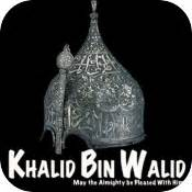 biography hazrat khalid bin waleed app shopper khalid bin walid ra the sword of allah swt