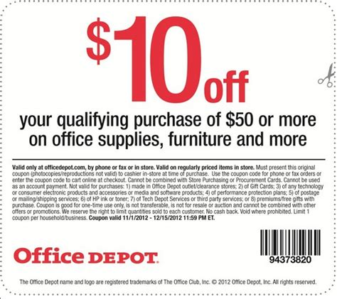 office depot printable coupons copy and print office depot 10 off 50 printable coupon