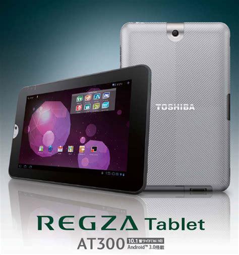Harga Toshiba Regza toshiba regza at300 tablet honeycomb pertama dari toshiba